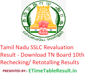 Tamil Nadu SSLC Revaluation Result 2019 - Download TN Board 10th Class Rechecking/ Retotalling Results