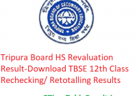 Tripura Board HS Revaluation Result 2019 - Download TBSE 12th Class Copy Rechecking/ Retotalling Results