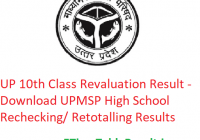 UP Board 10th Class Revaluation Result 2019 - Download UPMSP High School Copy Rechecking/ Re Totalling Results