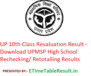 UP Board 10th Class Revaluation Result 2019 - Download UPMSP High School CopyRechecking/ Re Totalling Results