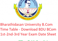 Bharathidasan University B.Com Time Table 2020 - Download BDU BCom 1st-2nd-3rd Year Exam Date Sheet