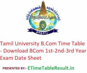 Tamil University B.Com Time Table 2020 - Download BCom 1st-2nd-3rd Year Exam Date Sheet