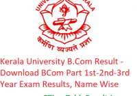Kerala University B.Com Result 2020 - Download BCom Part 1st-2nd-3rd Year Exam Results, Name Wise
