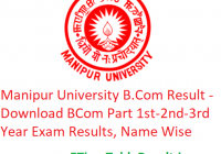 Manipur University B.Com Result 2020 - Download BCom Part 1st-2nd-3rd Year Exam Results, Name Wise