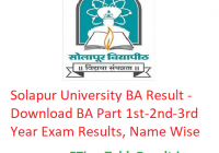 Solapur University BA Result 2020 - Download BA Part 1st-2nd-3rd Year Exam Results, Name Wise