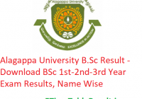 Alagappa University B.Sc Result 2020 - Download BSc 1st-2nd-3rd Year Exam Results, Name Wise