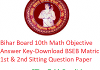Bihar Board 10th Math Objective Answer Key 2020 - Download BSEB Matric Maths 1st & 2nd Sitting Ques Paper, Exam Solutions