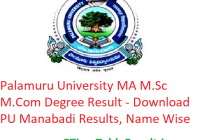 Palamuru University MA M.Sc M.Com Degree Result 2020 - Download PU Manabadi PG 1st-2nd Year Exam Results, Name Wise