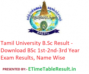 Tamil University B.Sc Result 2020 - Download BSc 1st-2nd-3rd Year Exam Results, Name Wise