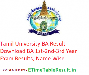 Tamil University BA Result 2020 - Download BA 1st-2nd-3rd Year Exam Results, Name Wise