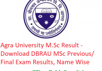 Agra University M.Sc Result 2020 - Download DBRAU MSc Previous/Final Exam Results, Name Wise