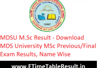 MDSU M.Sc Result 2020 - Download MDS University MSc Previous/Final Exam Results, Name Wise