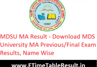 MDSU MA Result 2020 - Download MDS University MA Previous/Final Exam Results, Name Wise