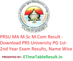 PRSU MA M.Sc M.Com Result 2020 - Download PRS University PG 1st-2nd Year Exam Results, Name Wise