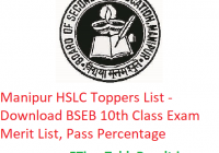 Manipur HSLC Toppers List 2020 - Download BSEB 10th Class Exam Merit List, Pass Percentage